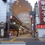 やげん堀 新仲見世本店 - 2012' 9/12新仲見世商店街