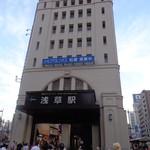 やげん堀 新仲見世本店 - 2012' 9/12 東武・浅草駅