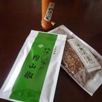 やげん堀 新仲見世本店 - 2012' 9/12 粉山椒と実山椒