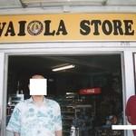 Waiola Shave Ice - 2005年の雑貨店の入り口