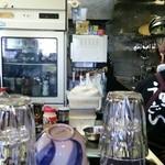一休 - 厨房と店員のTシャツ