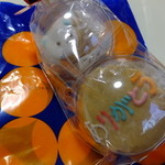 31043426 - ありがとう+白くまクッキー6個入:776円(2014.09月)