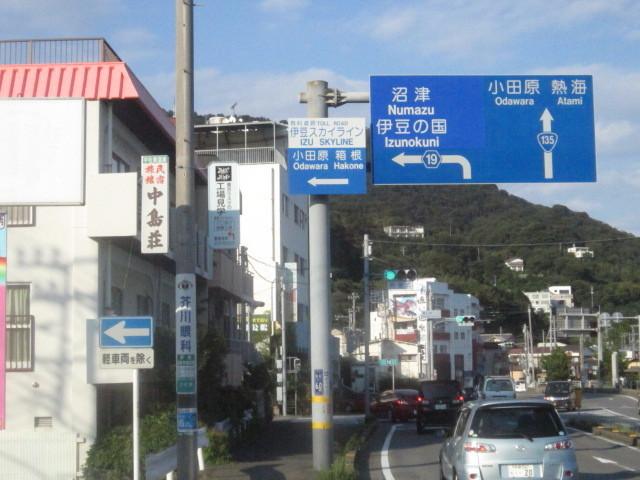 民宿 中島荘 name=