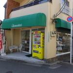 カザミドリ - お店