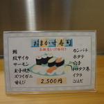 31047606 - 12品握りと茶碗蒸し&味噌汁で2500円