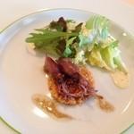 ソシエール - ランチコースの前菜