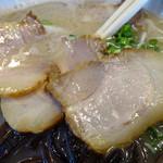 まるいち - 「チャーシュー麺」チャーシュー