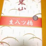 東山八ッ橋本舗 - 八つ橋☆