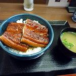 うな丼家 - 鰻丼ダブル900円