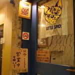 カレー食堂 リトル・スパイス - 門