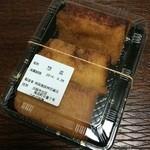 山ぐち仕出し店 - 長崎伝承ハトシ(海老)3個900円