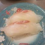 回転寿司 すし丸 三吉店 - 鯛<税抜>267円(2014.09.25)