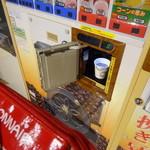 立川まんがぱーく - なにかレベルが違う自販機