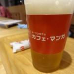 立川まんがぱーく - 発泡酒