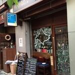 ヤマノキ - 外観①