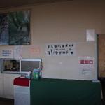 エアポート屋久島 - 食券を渡すとしばらくして呼ばれます