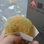 中谷堂 - よもぎ餅