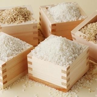 お米にこだわる。