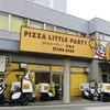 ピザ・リトルパーティー 古屋店