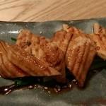 築地玉寿司 - ふんわり煮穴子(940円)