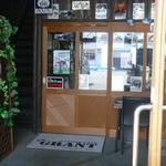 ガレージカフェグラント - 店内口