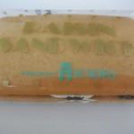 かをり - 個別包装