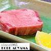 神戸 焼肉 青山 - 料理写真:根本部位の上タン厚切り 柔らかくて美味しい(^◇^)で950円税別