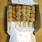 31068803 - きなこ団子です。きなこ袋も単体100円で追加別売りしています。