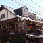 ミカドコーヒー 軽井沢旧道店 -