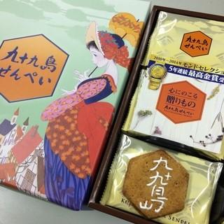 九十九島せんぺい本舗 松浦店 - 実家から送ってもらった九十九島せんぺい96枚を手土産にご挨拶です♡
