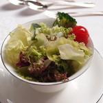 ボーセジュール - サラダ