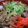 う丼屋 - 料理写真:牛丼アップ