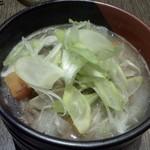 居酒屋 まこちゃん - 牛筋塩煮込み