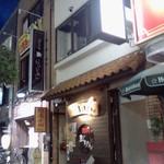 居酒屋 まこちゃん - 松本駅から徒歩3分ほど