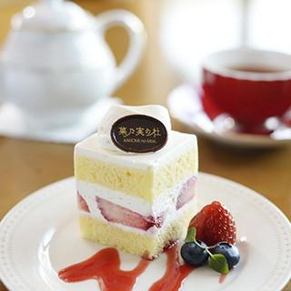 大人気の「菓乃実の杜ケーキ」各種ご用意がございます