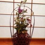 HANA吉兆 - 2014年9月秋に花が活けてありました!!