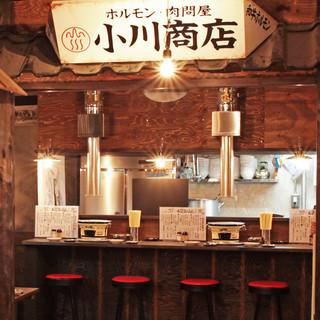 昭和レトロな活気溢れるお店