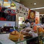 551蓬莱 梅田阪神店 - ちゃくちゃくと進んでいます。もう直ぐ買うことができますよ。