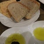 3108838 - 自家製パン