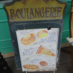 Boulangerie Chez FaFa - お奨めパン