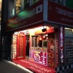 トルキッシュレストラン&バー カデル -