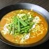 かれー麺 実之和 - 料理写真:昭和28年から提供 噂のかれー麺!