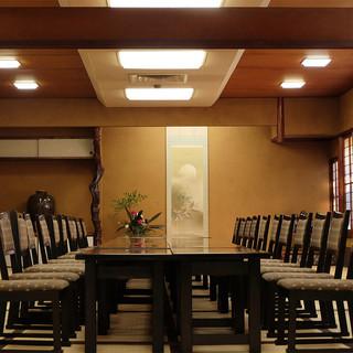 大人数での宴会はもちろん、プライベートを守れる完全個室まで