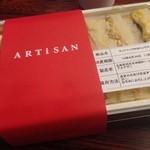 アルチザン - サンドイッチBOX【ミックス】(¥930)