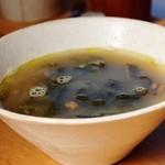 南町テラス - 2014年9月下旬 塩麹スープ これはおいしい