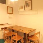 AGRI - 1階テーブル席