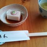 31083917 - 自家製ゴマ豆腐
