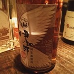 bar cacoi - 羽生蒸留所のファイナルヴィンテージ