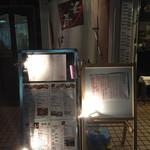旬鮮酒場 華肴 - 入り口