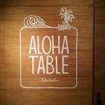 アロハテーブル - 2階のウッディな壁に描かれた『ALOHA TABLE waikiki』さんのロゴ~♪(^o^)丿